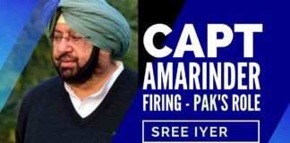 The abrupt exit of the US has resulted in over 100,000 rifles, arms & ammunition being left behind. Now, these are finding their way into India using drones. In this brief monologue, Sree Iyer explains the role of Pakistan in arm-twisting Sonia Gandhi into firing Capt. Amarinder Singh as the CM to facilitate what could be an assault on India. Watch this compelling video!