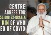 Center agrees to pay Rs.50,000 to the kin of those who died of COVID