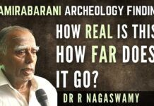 Welcoming the statement in the assembly by the CM of TN, M K Stalin, of the finding of a new archeological site along the Tamirabharani River in Tirunelveli, Padma Bhushan awardee Dr R Nagaswamy stressed the importance of dating and the need for the artefacts to be dated by reputed labs. A must-watch to understand the significance.