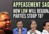 One Chief Minister wants to ban majority religion processions while allowing minority ones, resulting in a spike in COVID cases. Another bans Vinayaka Chaturthi processions. A third bans all crackers for Diwali. Where is appeasement headed and can't they see what happened on one of their own? Sree Iyer lays bare the hypocrisy of these parties.