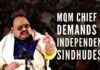 The founder of MQM Altaf Hussain says that people of Sindh want an independent Sindhudesh: here's his full interview