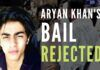 The reason for Aryan Khan's bail rejection is apparent his WhatsApp chats reveal his connection with drug peddlers, suppliers