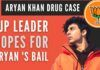 Breaking silence on Aryan Khan's arrest in Mumbai cruise drug bust, BJP MLA Ram Kadam prays for Aryan Khan's bail in today's hearing