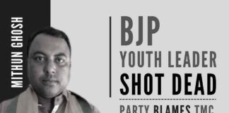 BJP youth leader Mithun Ghosh's murder has sparked a political debate in West Bengal's North Dinajpur