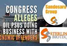 Congress questioned whether Modi govt even considers Sandesara brothers as fugitive economic offenders, why oil PSUs were repeatedly engaging in business with offenders