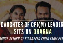 As the child was born out of wedlock, CPI(M) leader had forcefully taken away the child, three days after she got discharged from the hospital post-delivery