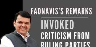 Former CM & leader of Opposition Devendra Fadnavis's remarks that he feels like he is still the Chief Minister, invoked criticism from ruling parties