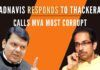 Devendra Fadnavis hits out at CM Thackeray on his Dassehra speech; says MVA is most corrupt govt in the state's history, indulge in extortion