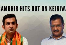 Gambhir said politicians like Kejriwal are a lesson for the society that they can do anything for the Chief Minister's chair