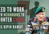 CDS Bipin Rawat stated that India-China border issues have to be seen in its totality, and not as issues about Ladakh sector or northeastern states