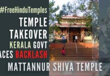 The devotees allege that Malabar Devaswom Board under Kerala Govt is eyeing privately managed temples that generate good revenue