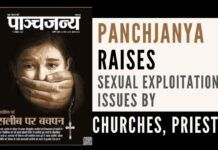 Panchjanya held the style of functioning of the church responsible for worldwide decline in number of nuns and rising sexual exploitation