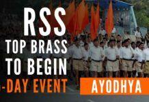 RSS is holding a 5-day Akhil Bharatiya Sharirik Abhyas Varg in Karsevakpuram in Ayodhya beginning on Monday
