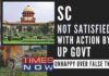 Coming down heavily on UP Govt, SC said, the law must take its course against all accused