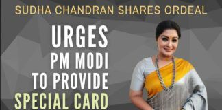 In an Instagram video, Sudha Chandran shared that every time she travels for her professional visits, she is grilled by security officials at airport