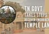 When plea came up for hearing, govt pleader P Muthukumar submitted that about 83.26 acres of land belonging to temple was in possession of third parties