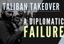 The strategic and diplomatic mistake that was shaped in Afghanistan after the Taliban takeover seems to be giving birth to a new era of conflict and terrorism in the region