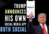 Donald Trump's company, Trump Media & Technology Group, is debuting Truth Social, a new social media platform to compete with Big Tech giants