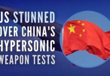 According to latest report, the missile test stunned the US military and intelligence officials about Chinese military advances, which they currently do not possess
