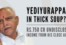 Against recent IT raids, former CM made serious allegations that raids have been conducted on close aides of Yediyurappa only with intention to tame him