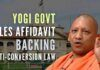 UP government said that anti-conversion law seeks to protect the public interest and maintain public order