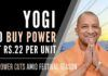 With purchasing electricity of Rs.22 per unit, CM Yogi Adityanath is not going to let the power crisis spoil spirit of festivals