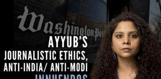 It will be best for Ayyub to start focusing her power of the pen to be counted as a journalist with objectivity, standards, ethical, balanced, and intellectually thought-provoking or simply quit